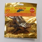 Picture of African Delight Catfish Fillet 80g