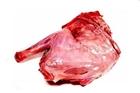 Picture of Lamb Shoulder