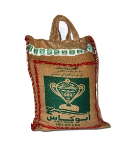 Picture of Abu Kass Sella Easy Cook Longer Grain Basmati 5kg