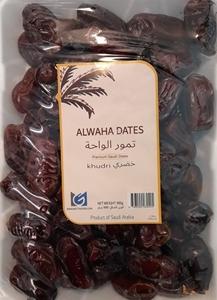 Picture of Alwaha Khudri Dates 900g